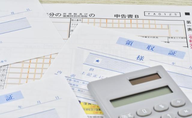 霧島国際ホテルの画像・写真